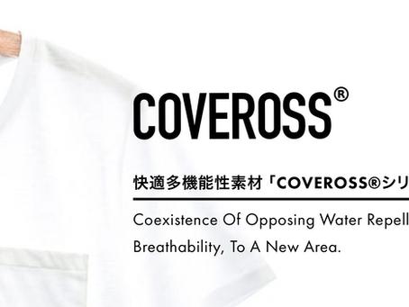Japanese Coveross innovation goes global via Finland