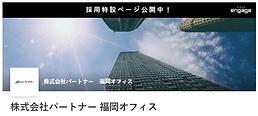 福岡|熊本|設計開発