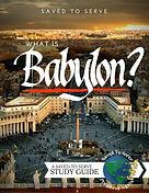 What is Babylon-1.jpg