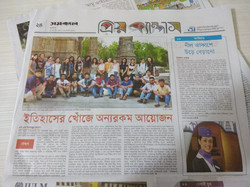 Samakal Bangladesh