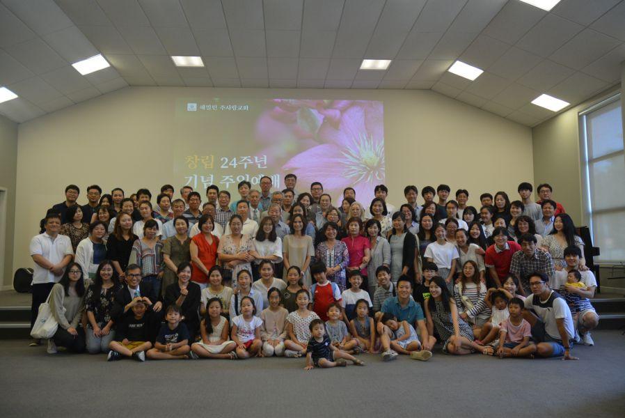 주사랑교회 가족
