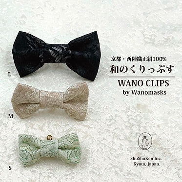 wanoclips_23-s_shw.jpg
