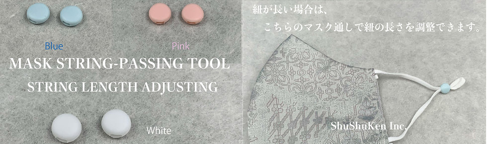 STRING-PASSING TOOL