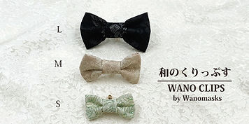 wanomasks_title_sa.jpg