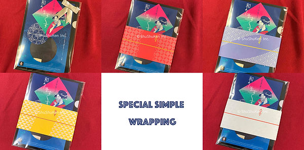 special_simple_wrapping .jpg