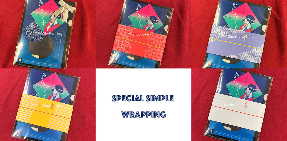 Special Simple Wrapping