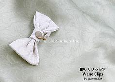 wanoclips_a.jpg
