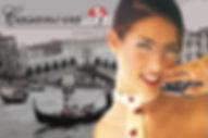 Rialto Bridge-logo.jpg