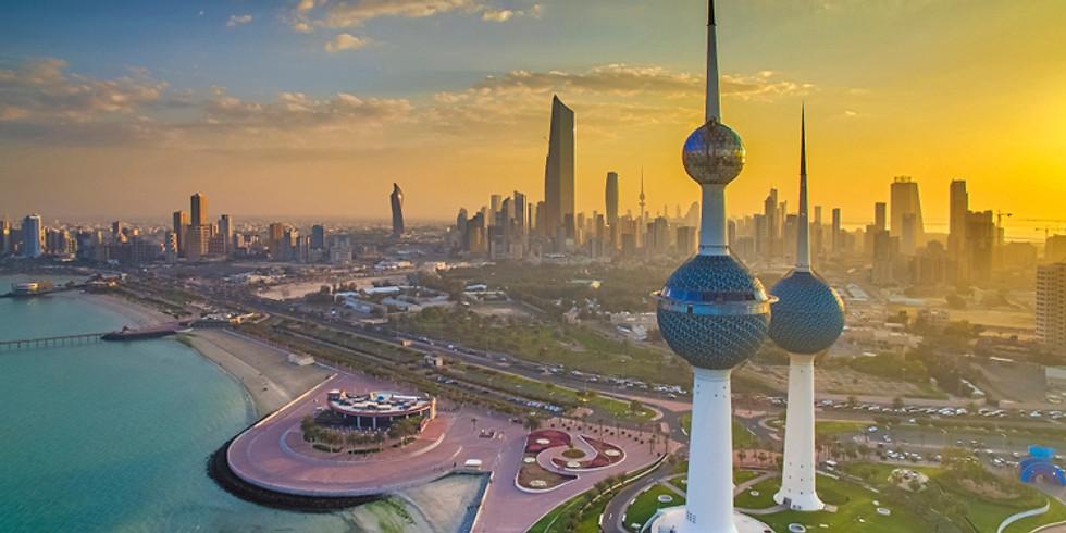 GBI Kuwait 2020 - وطن النهار