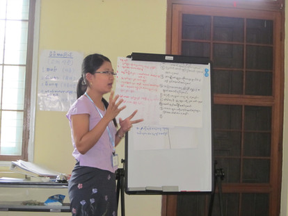2012 Myanmar 041.jpg