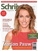 covermarionpauw.png