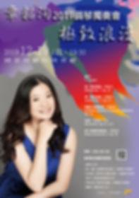 poster_8_2019_12_19.jpg