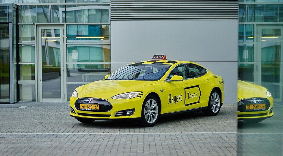 yandex-tesla-taxi.jpg