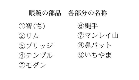 メンテ2.jpg