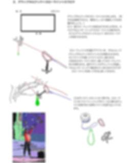 throwline_jp_6.jpg