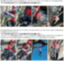 スクリーンショット 2019-05-03 11.28.52.png