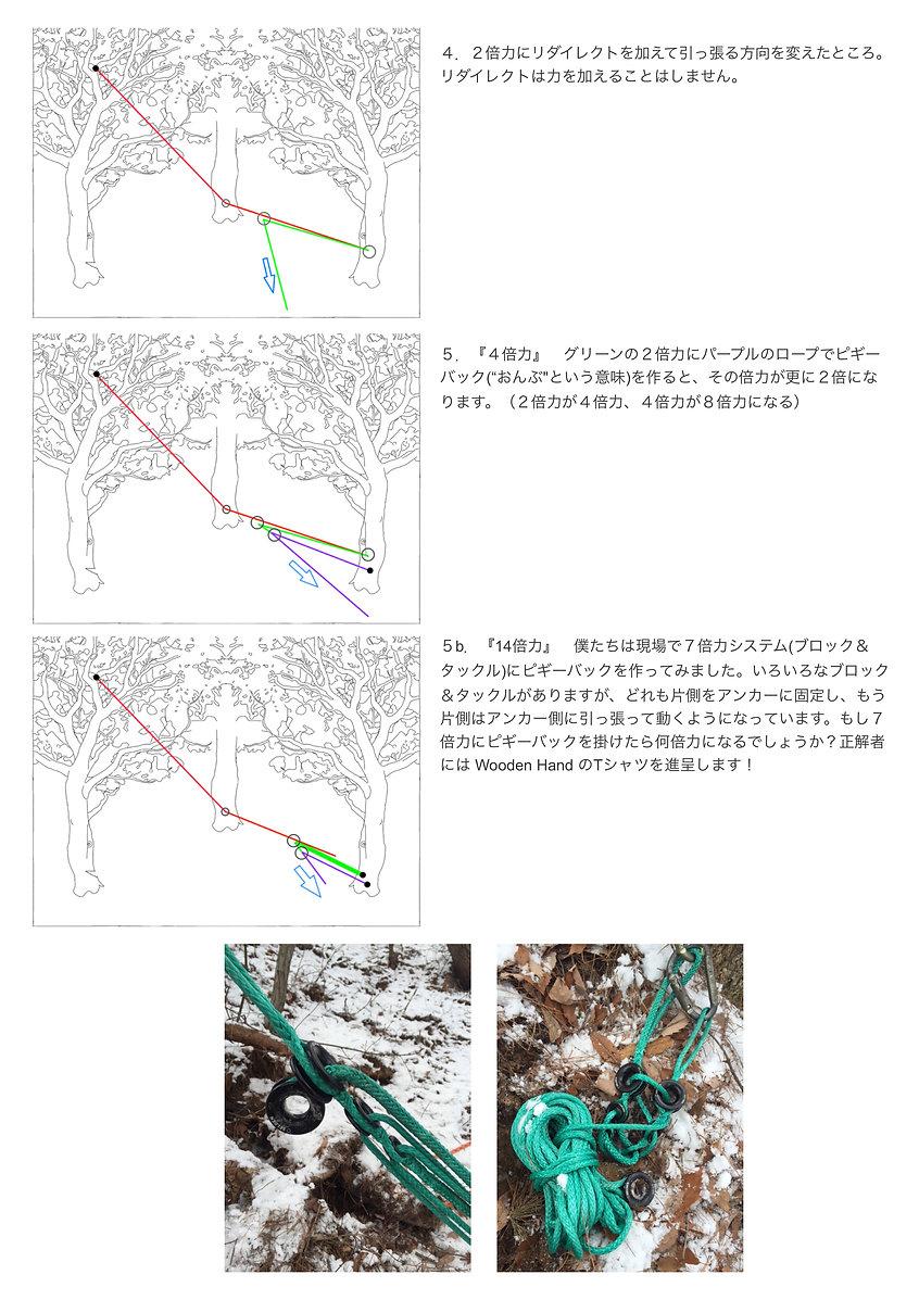倍力システム 2.jpg