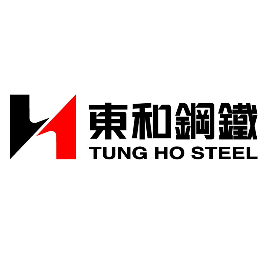 Tung Ho Steel Enterprise.jpg