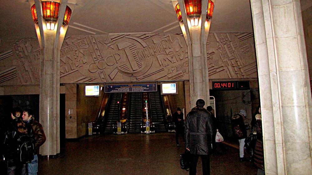 Soviet motif in the Minsk underground, Belarus