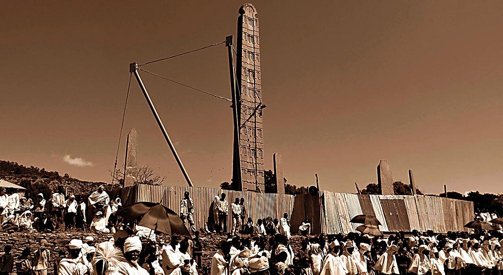 Obelisk of Axum, Ethiopia