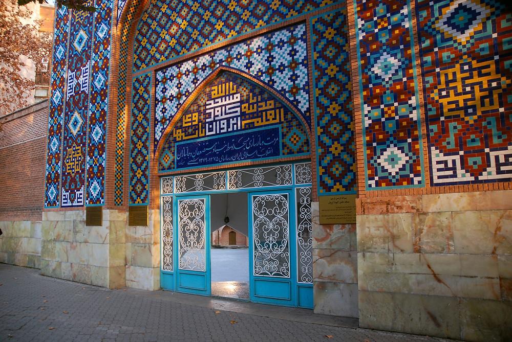 Blue Mosque, Yerevan