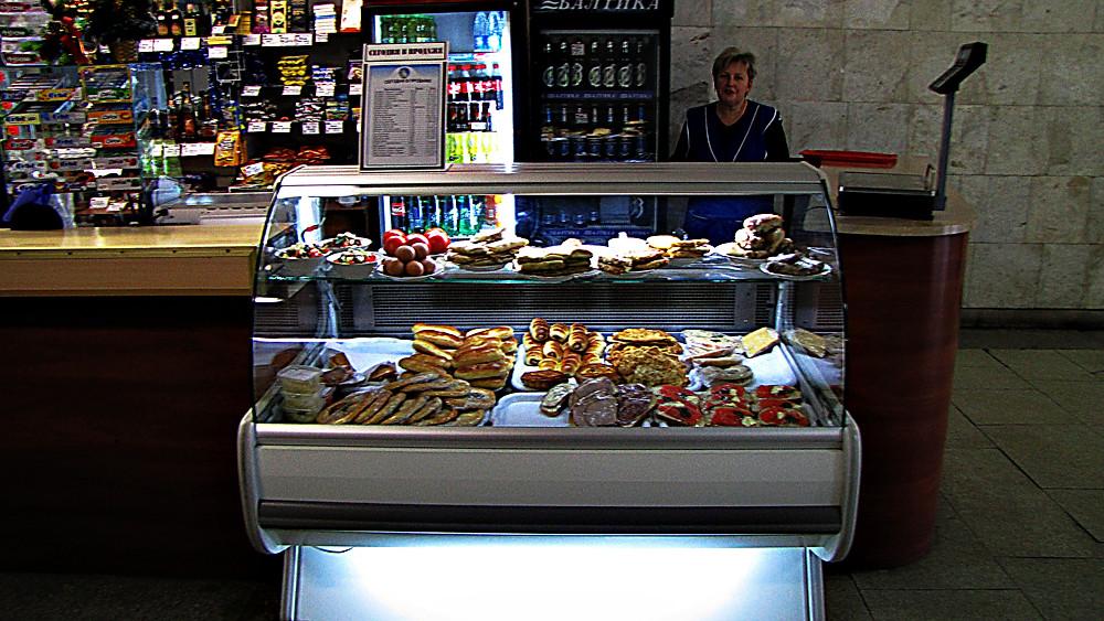 Takeaway food, Minsk, Belarus