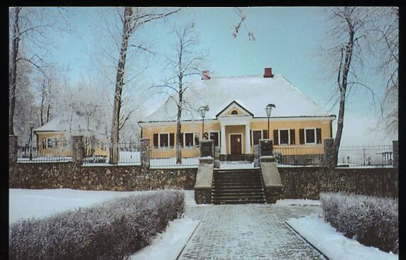 Adam Mickiewicz house, Novogrudok, Belarus