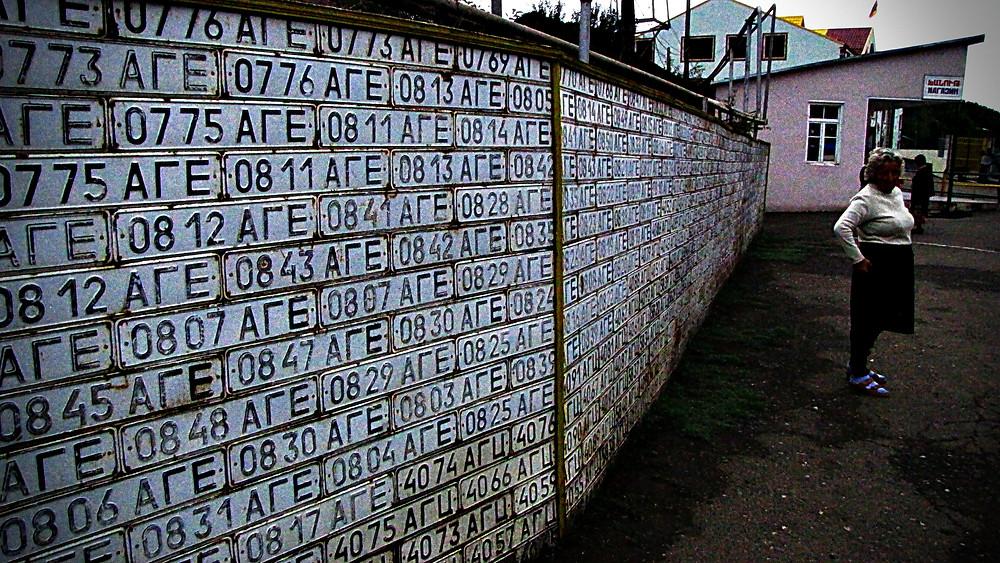 War memorial, Vank, Nagorno-Karabakh, Armenia