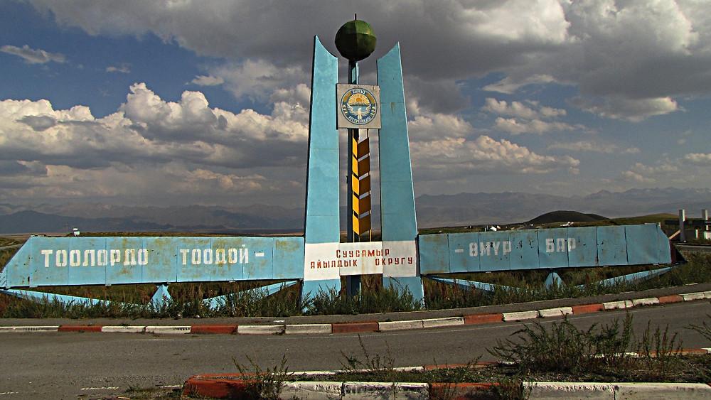 Soviet-era roadside monument, near Bishkek, Kyrgyzstan