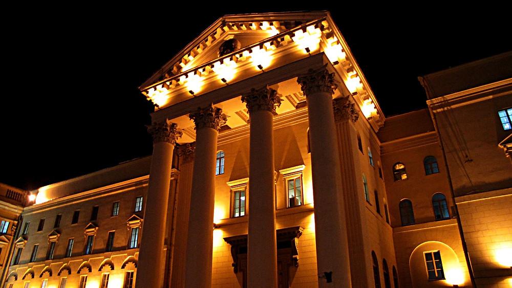 National History Museum, Minsk, Belarus