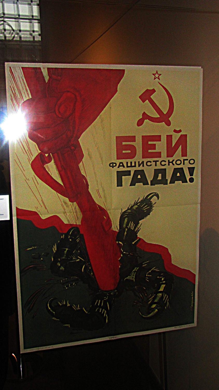 Anti-Fascist propaganda, Brest Fortress, Belarus