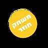 toy swap logo.png