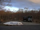 ナヌーク 釧路川のほとり
