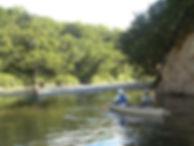 忠類川 清流 渓谷 川北温泉