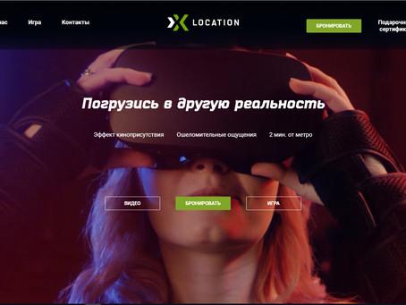 Кейс : Видеоупаковка VR квеста для сайта