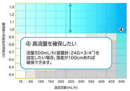 %E5%9B%B34_edited.jpg