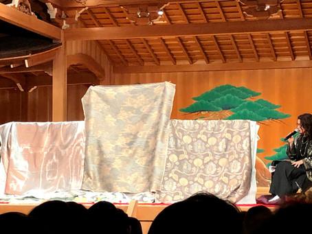 観世能楽堂でカーテンの新作発表会!
