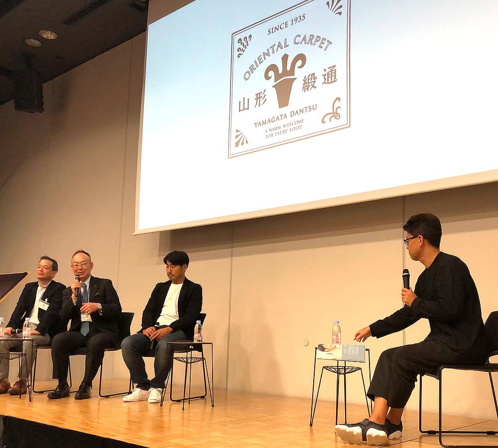 オリエンタルカーペットの新作は小林幹也氏のデザインによるもの。インテリアコーディネーターのブログ