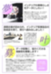 スクリーンショット 2019-08-12 20.56_edited.png