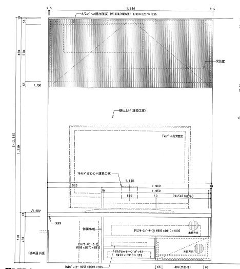 造作家具実例 オーダー家具図面 テレビボード エアコンルーバー