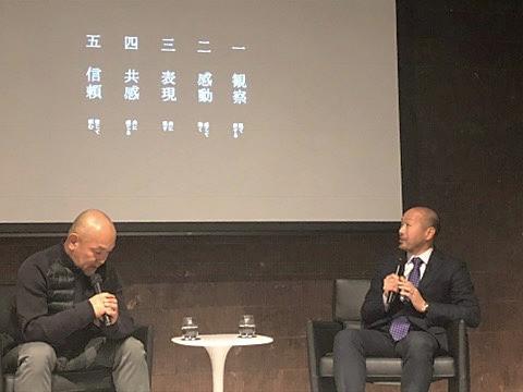 藤井伸介さんと尾崎悟さんのトークセッション。一番面白かったのは、デザイナーとアーチストは何が決定的に違うのか?というところ。インテリアコーディネーターのブログ