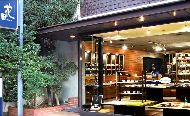 九段にある器の店、花田。奥にはカフェも。インテリアコーディネーターのブログ