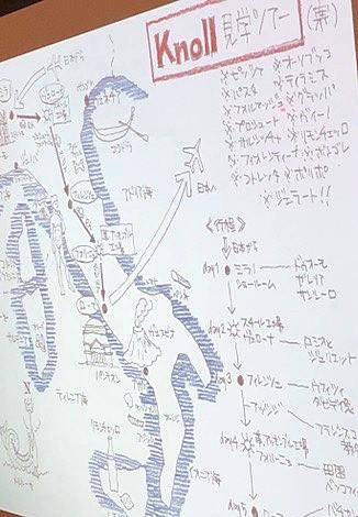 knoll見学ツアー案!ノルジャパン寺田尚樹副社長のイラスト付き!行きたい!インテリアコーディネーターのブログ。