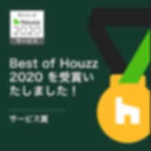 スクリーンショット 2020-02-18 20.07.34.png