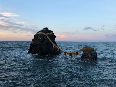 伊勢神宮③二見浦の夫婦岩と夕日