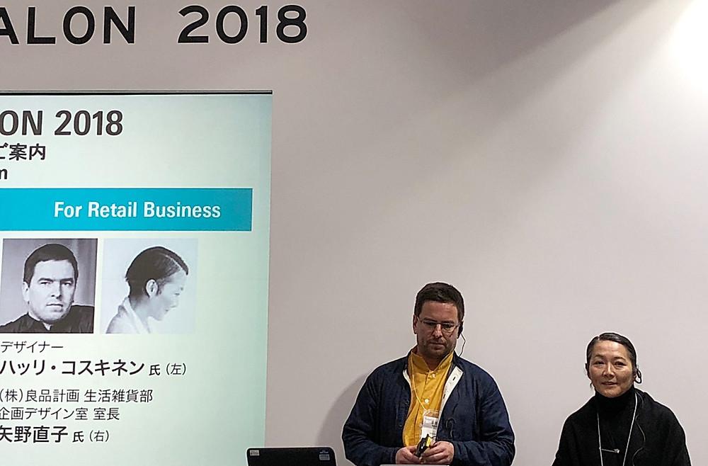 IFFT2018 ハッリコスキネンと良品計画矢野氏のトークショー。インテリアコーディネーターのブログ。