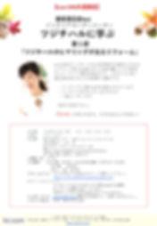スクリーンショット 2019-10-14 19.31_edited.jpg