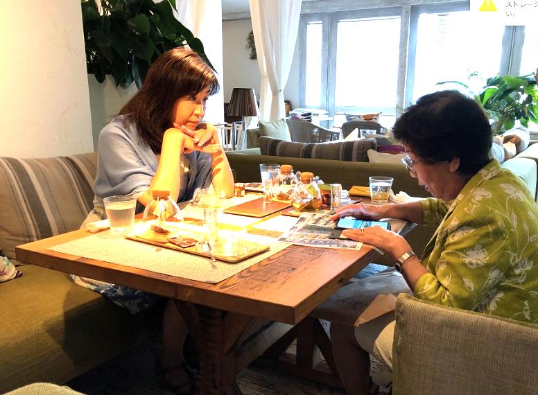インテリアコーディネーター同士の語らい。藤野充子さんと米生澪子さん。インテリアコーディネーターのブログ