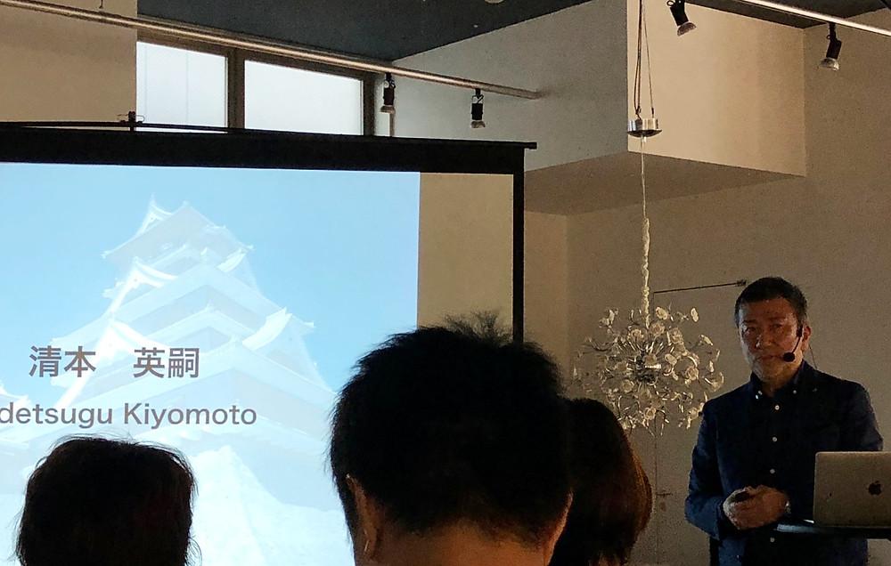 トーヨーキッチンのセミナーにて。代表取締役の清本英嗣氏が語る。インテリアコーディネーターのブログ。