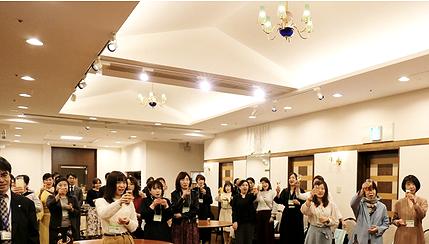 平成3年度、インテリアコーディネーター試験合格祝賀パーティの様子。Hipsスクール主催。ブログ